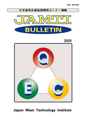 JAMTI BULLETIN